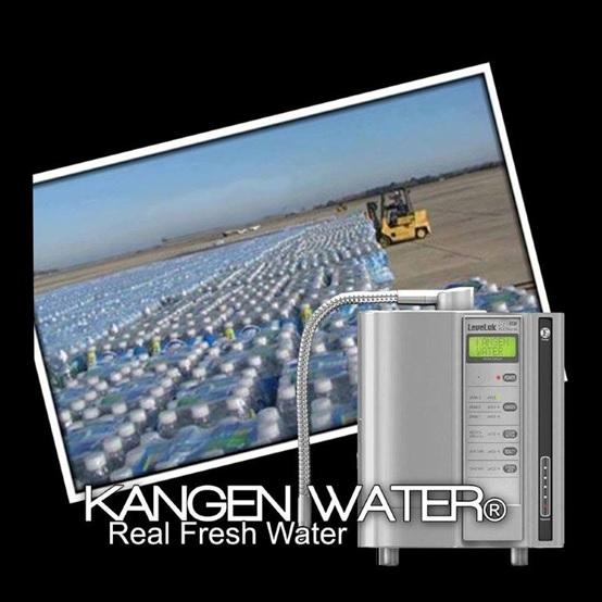 מים בריאים קנגן... מי בריאות צוננים.