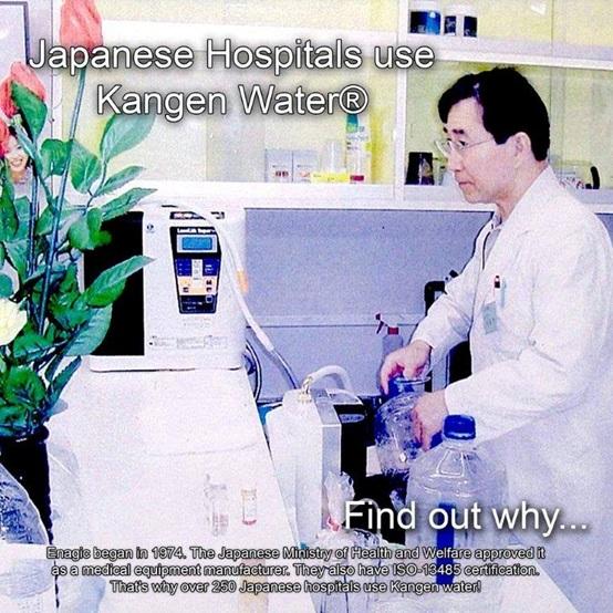 kangen-hospital
