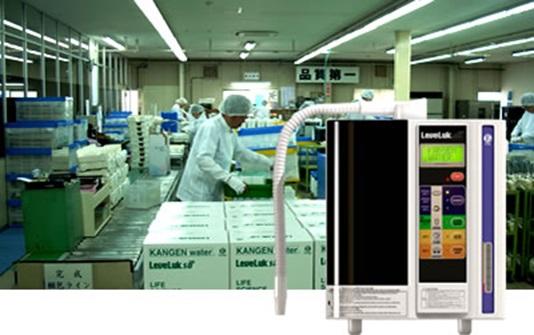 kangen_manufacture_1